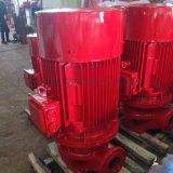 湖北 荆州市 消火栓泵 消防喷淋泵