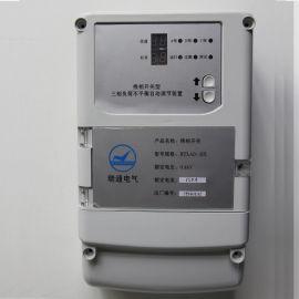 瑞通电气 换相开关型三相不平衡自动调节装置