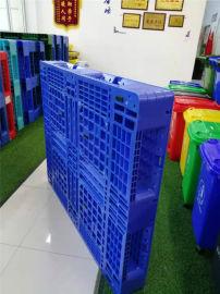 南阳【田字塑料栈板】哪有卖,重型塑料托盘1210