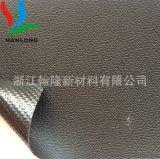 会员专区 EN71箱包用皮革纹PVC夹网布 浙江翰隆工厂