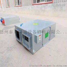 XHBQ-25/30新风换气机厂家新风机组