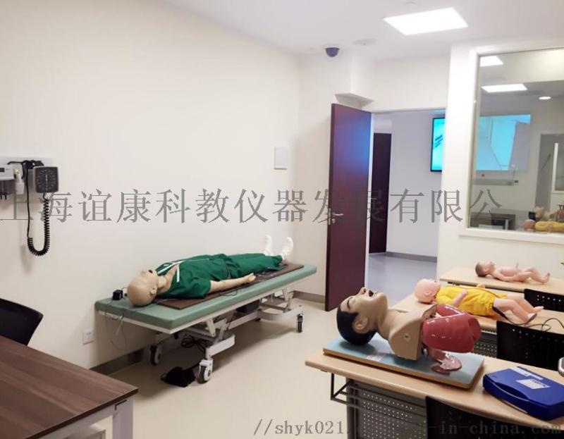 心肺听诊训练模型(背心式)-医学教学模型