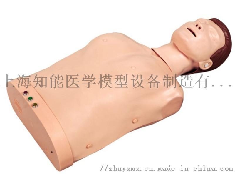 BIX/CPR195高级电子半身心肺复苏训练模拟人