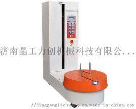 济南晶工力创JG-C06行李包装机