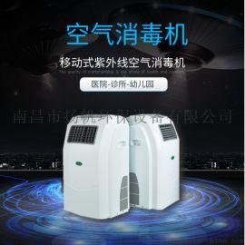 安徽医用紫外线空气消毒机