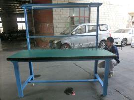 上海厂家直销5065工作台,非标重型工作台