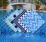 泳池專用馬賽克 淘陶品牌陶瓷馬賽克廠家一站式供貨