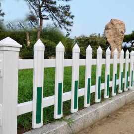 pvc草坪栅栏厂家 庭院塑钢护栏