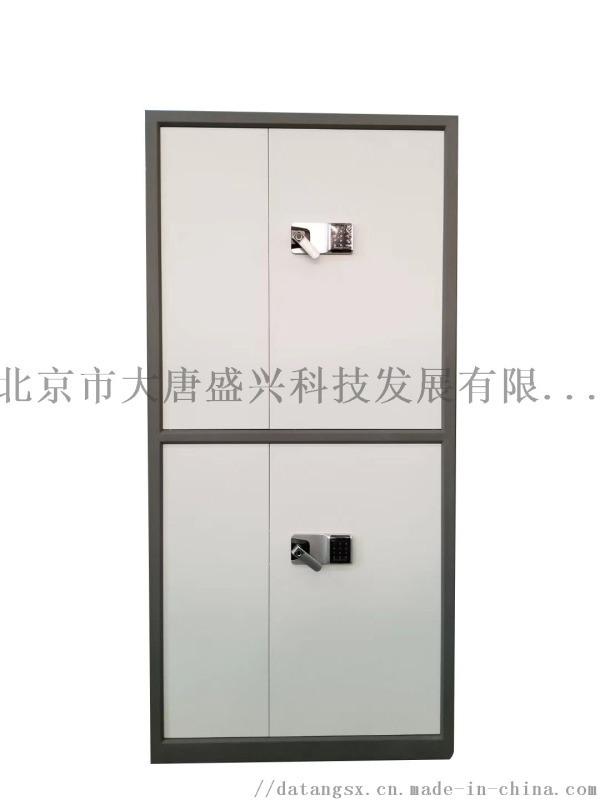 北京大唐盛兴DAT-1900保密文件柜保密柜
