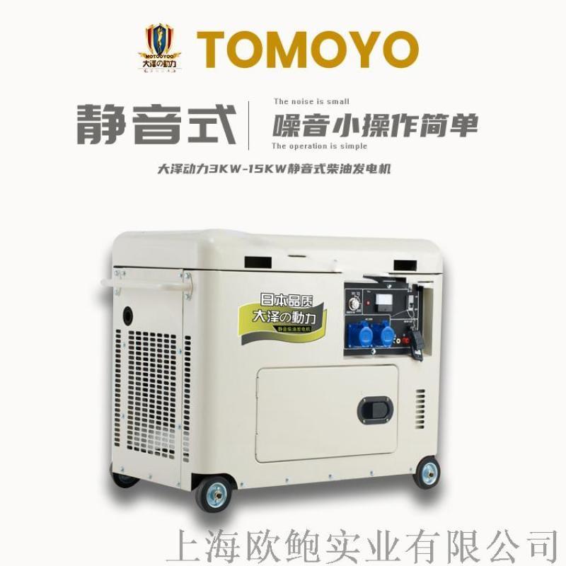 3kW单缸柴油发电机小型便携式