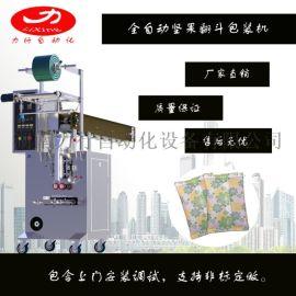 颗粒包装机厂家,湖南颗粒包装机生产线。