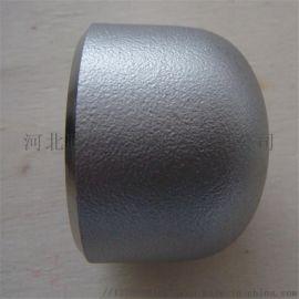 球冠封头 对焊弯头 碳钢封头