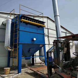 工业烟尘治MC单机布袋除尘器,高效袋式除尘器