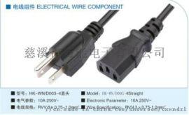 慈达国标电源线D1-3插头线