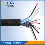 供應屏蔽通信線纜RVSP屏蔽線