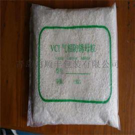 江苏防锈母粒批发ML150