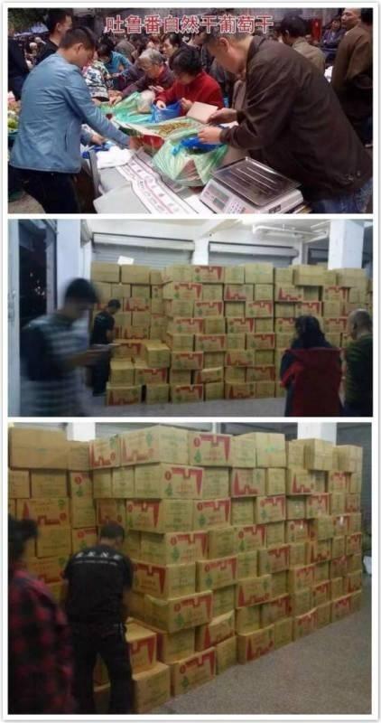 吐鲁番葡萄干_图片厂家批发价格