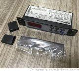 电子温度控制器 XH260L-501C0