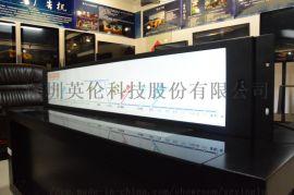 公交车载线路显示屏 LCD液晶条屏切割屏