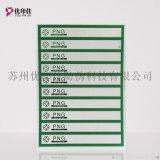 纤维纸评级证书标签定制烫金荧光烫印收藏品
