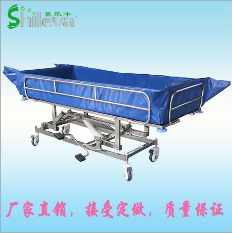 残疾人沐浴床, 瘫痪病人洗澡床, 老年人洗澡床