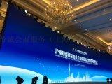 上海晚会年会LED大屏租赁公司