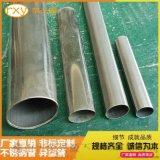 广东佛山不锈钢椭圆异型管304,不锈钢扁椭圆管