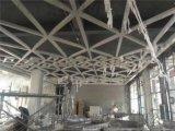 酒吧拉彎加工鋁方通,商業街仿木紋鋁格柵天花吊頂