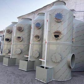 废气处理设备空气净化塔洗涤塔水淋工业酸雾吸收塔