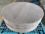 精細化工絲網波紋填料生產現場BX500型絲網填料