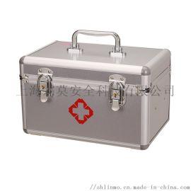 手提式急救箱环保急救箱应急急救箱消毒清创急救箱