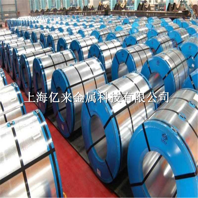 衡水市鍍鋅板價位 馬鋼價位