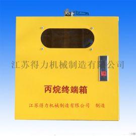 车间供气岗位用集气包分气箱接头箱气体终端箱