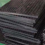 橡胶坡道防噪板 减噪板  坡道橡胶板