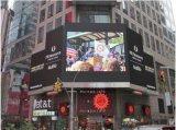科技節能型室內小間距led顯示屏全綵廣告電子螢幕
