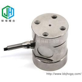 蚌埠精合柱式称重测力传感器JH-ZYB1可定制