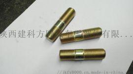 双头螺栓 汽车高强度标准紧固件