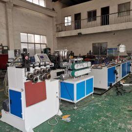单螺杆挤出机 PVC型材异型材挤出生产线