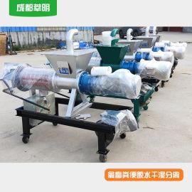 自动化牛粪固液分离机_牛粪脱水干湿分离设备