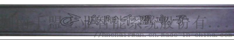 编码电缆(窄),天车定位系统,格雷母线地址检测系统