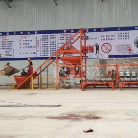 天津路缘石路侧石小型预制场布料机生产厂家
