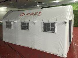 卫生帐篷住宿宿营充气帐篷指挥演习帐篷隔离帐篷