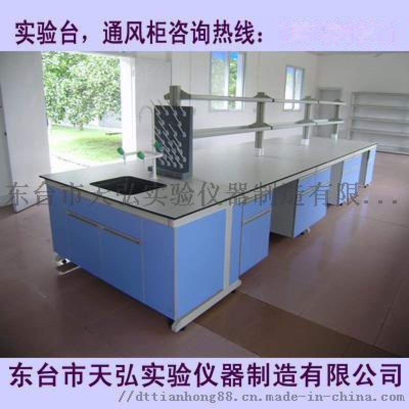 淮安實驗臺廠家、淮安實驗室通風櫃廠家