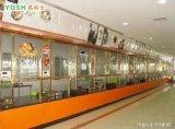 云南工厂消费机 中文显示报语音 工厂消费机