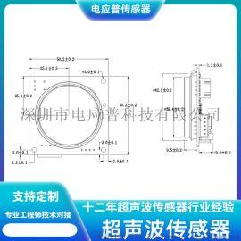 超声波测距传感器 高精度测身高模块