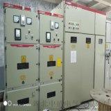 10KV笼型电机水阻柜_软启动高压配电柜原理详解
