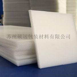 pp塑料中空板板材 光伏中空板垫片