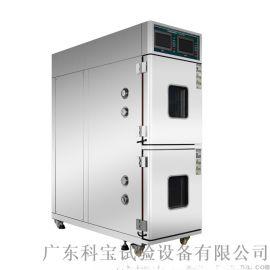 双层式温湿度试验箱 广东温湿度箱
