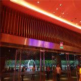 展厅造型铝格栅方通吊顶 接待中心仿古铝方通格栅