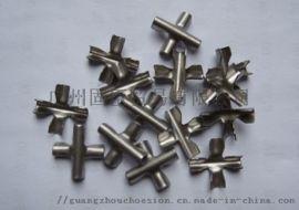铝材隐形防盗网防护网钢丝绳十字扣